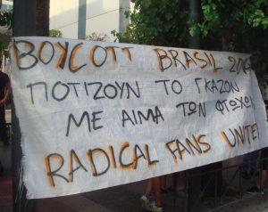 Από την πορεία διαμαρτυρίας των RFU