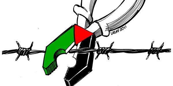 Έλληνες και Ισπανοί οπαδοί το λένε δυνατά: Freedom To Palestine!