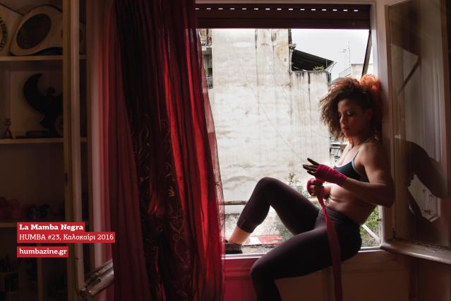 HUMBA! 23: La Mamba Negra: Η μποξέρ Χριστίνα Λιναρδάτου-Ντουράν μιλά για τη σημασία του να μη σταματάς να μάχεσαι είτε ως αθλήτρια είτε ως γυναίκα