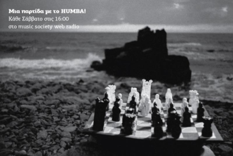 Μια παρτίδα με το HUMBA! Κάθε Σάββατο στις 16:00 στο music society web radio