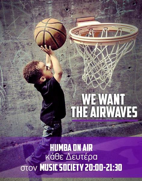 HUMBAonAir κάθε Δευτέρα, 20:00-21:30 (5η σαιζόν)